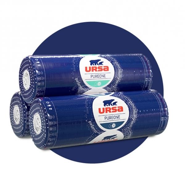ursa-pureone-1489067448.jpg